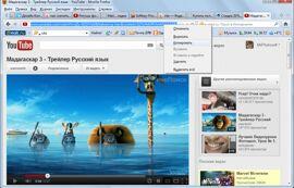 Поиск видео во Интернет